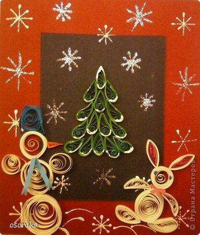 Квиллинг с новым годом открытки