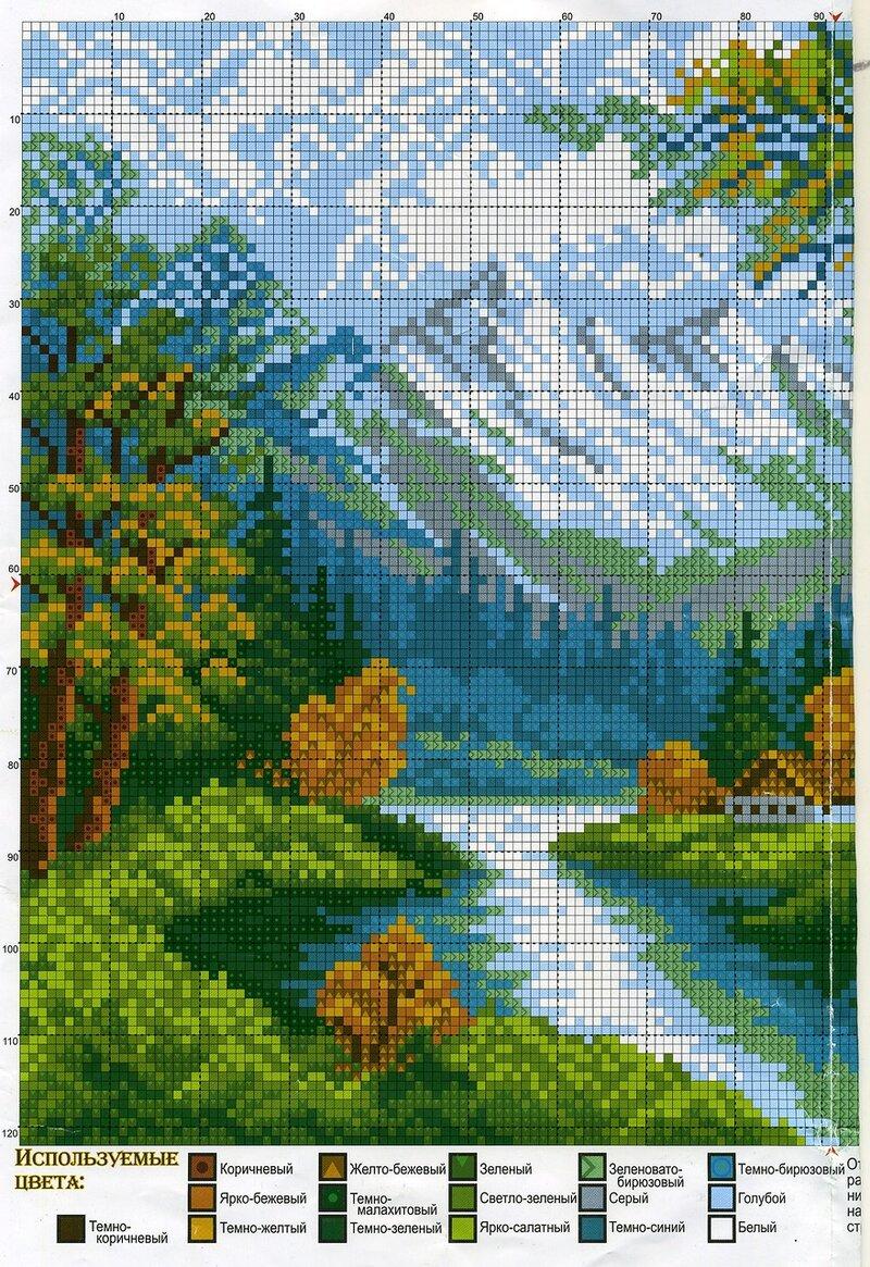 Вышивка крестом пейзажи и природа схемы 29