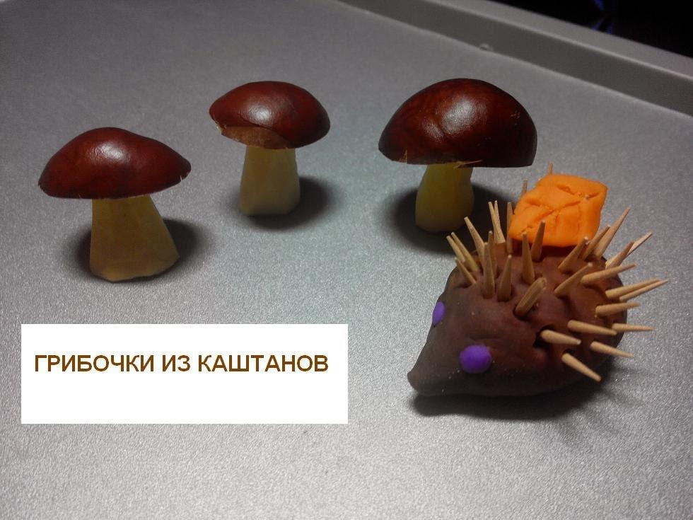 Поделка грибы своими руками для детского сада 56