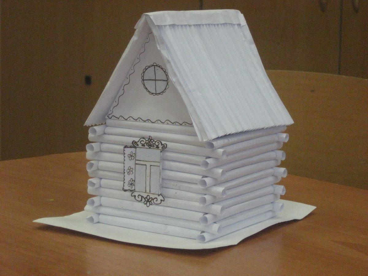 Как из бумаги сделать маленький домик из 201