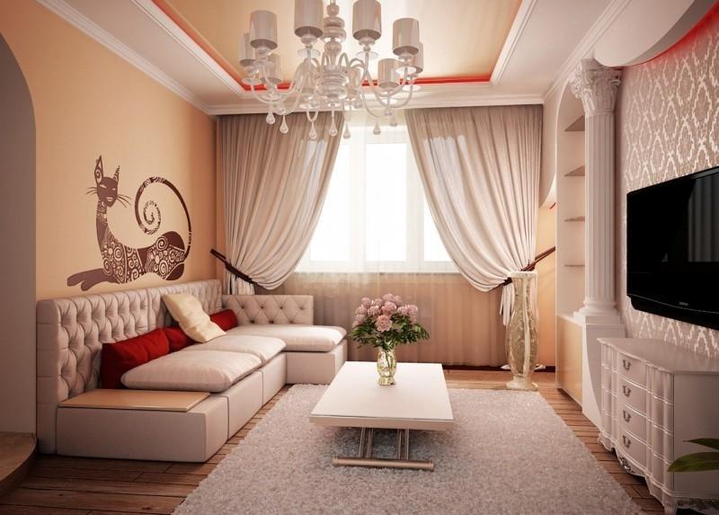 Гостиная дизайн для маленькой квартиры