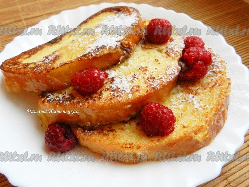 Как сделать хлеб с яйцом и сахаром 680