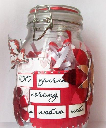 Что подарить на 100 дней