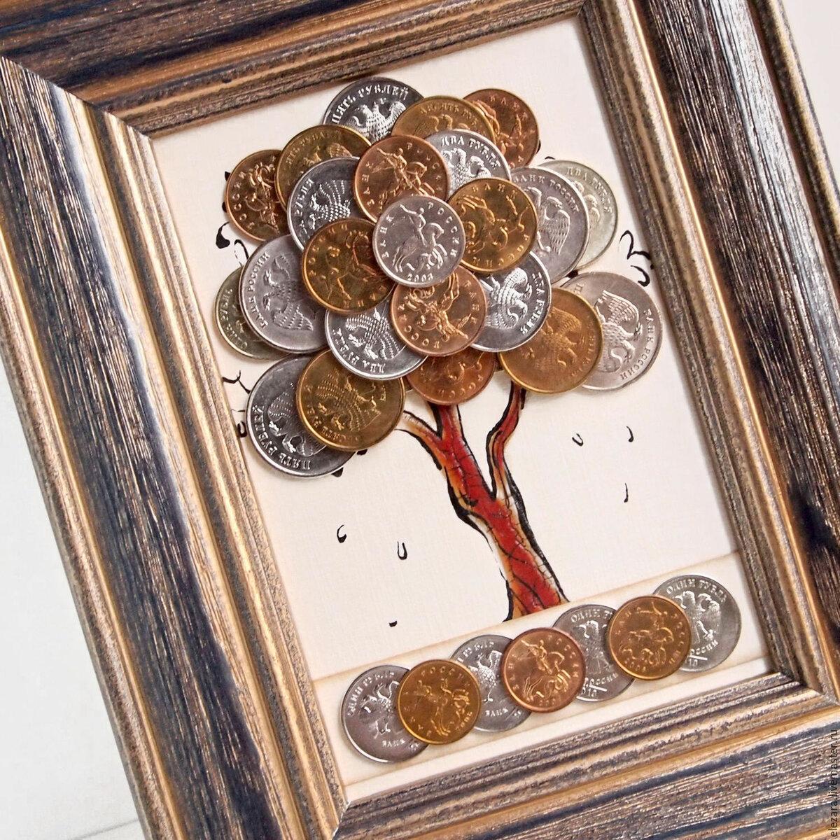 Что можно сделать из монет? Полезное. или красивое? 96