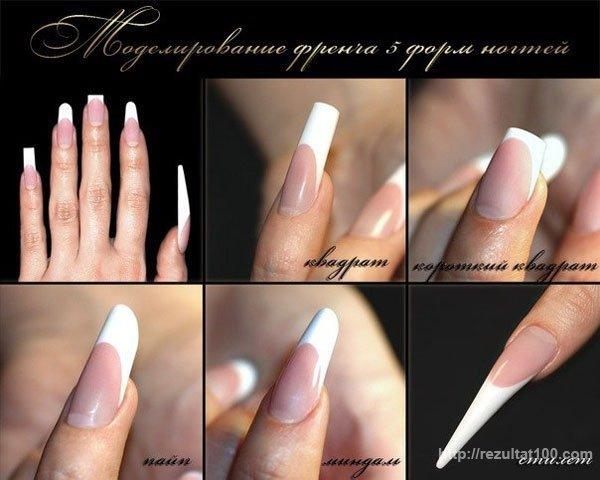 Как сделать миндальную форму ногтей фото