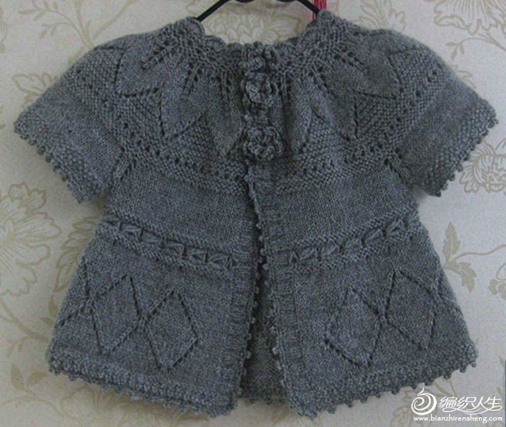 Вязание кофточки на девочку регланом 28