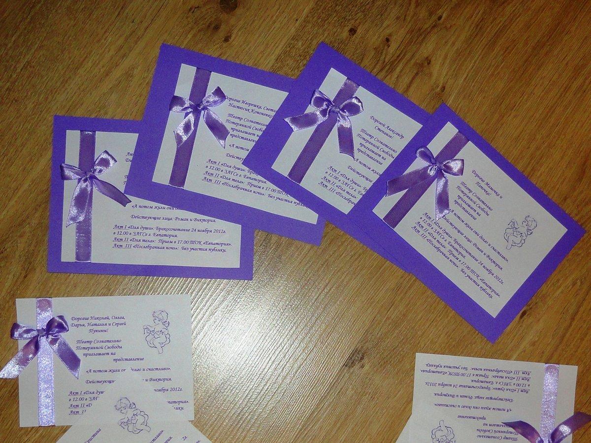 Пригласительные на свадьбу своими руками пошаговая инструкция с шаблонами 68