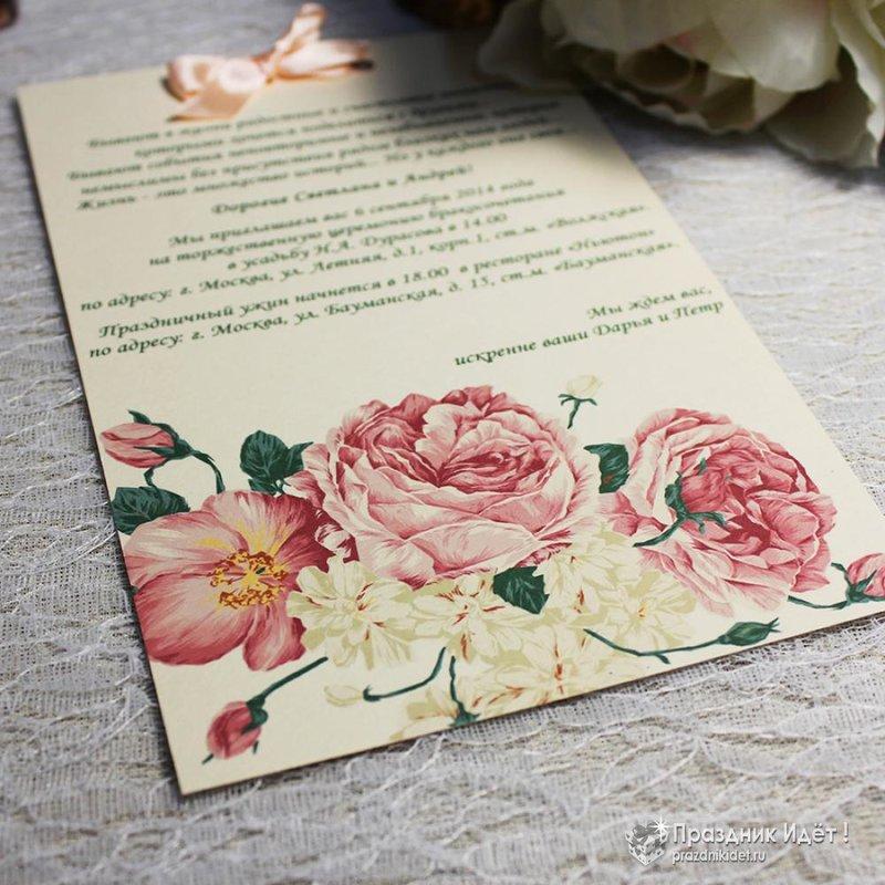 Стих на свадьбу рассказывает ребёнок