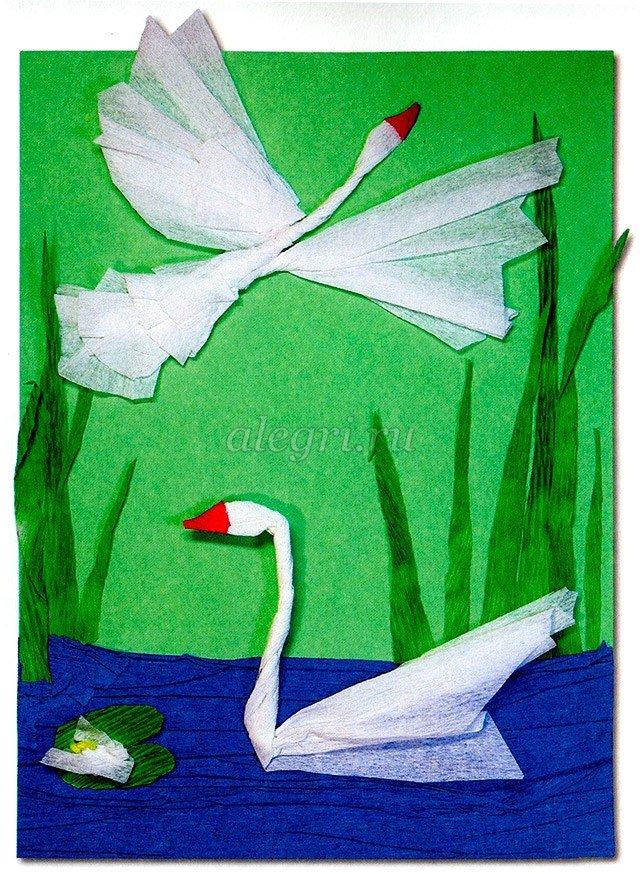 Лебедь из цветной бумаги