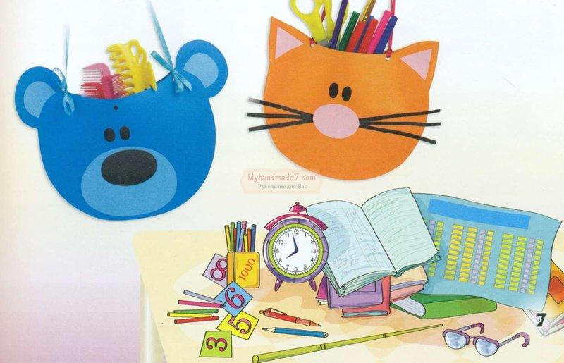 Поделки для детей своими руками 1 класс