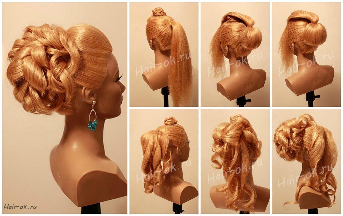 Как сделать шикарные причёски 394