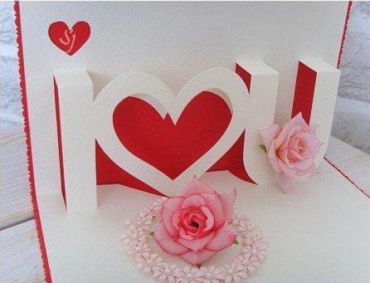 Love открытка своими руками 45