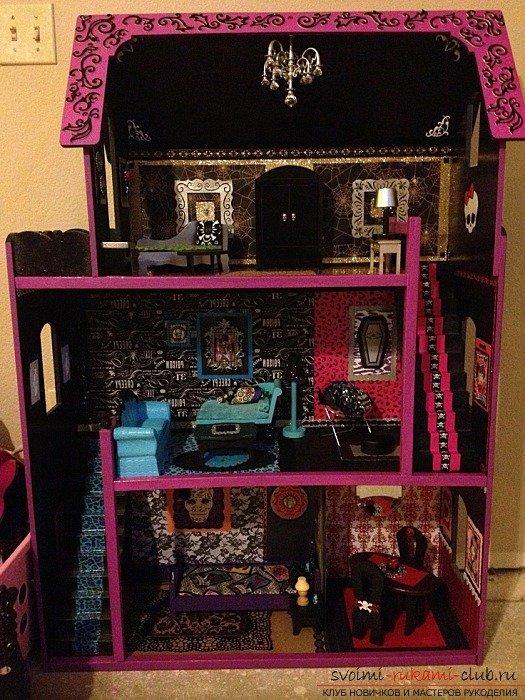 Мой кукольный домик для монстр хай