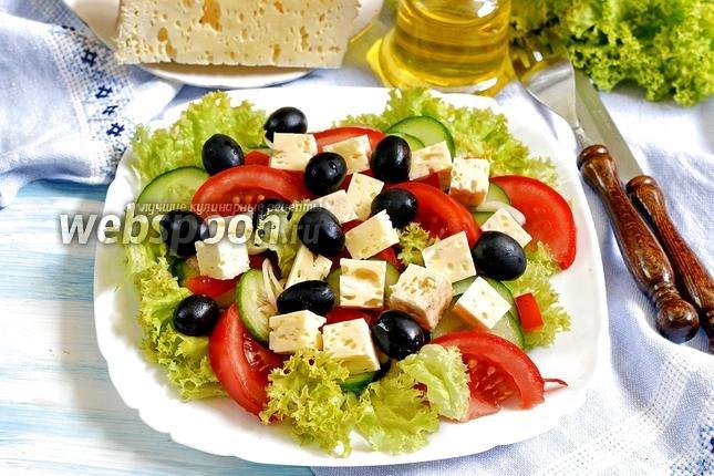 Салат греческий с брынзой пошаговый рецепт с