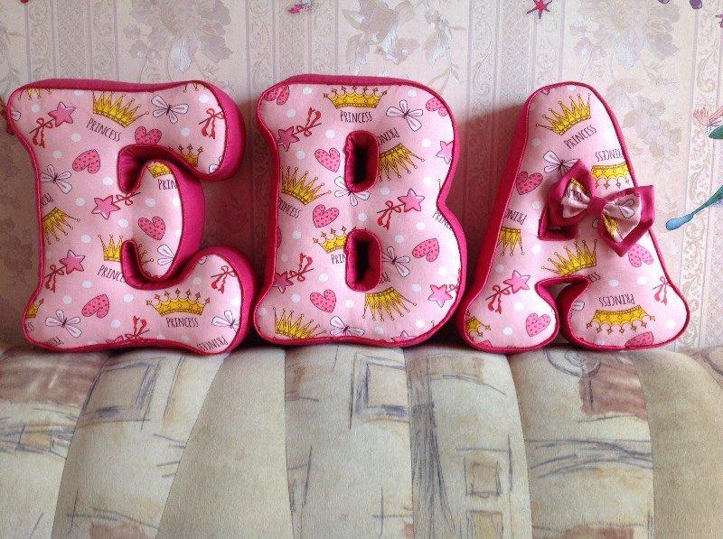 Сшить подушки с именами 47