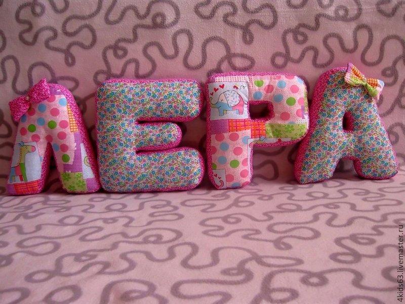 Фото буквы из ткани