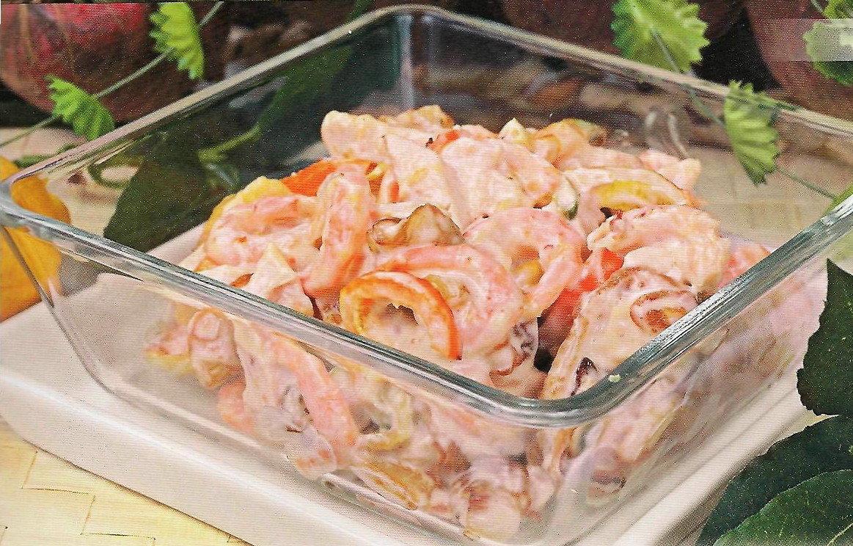 Как сделать салат из курицы с а 463