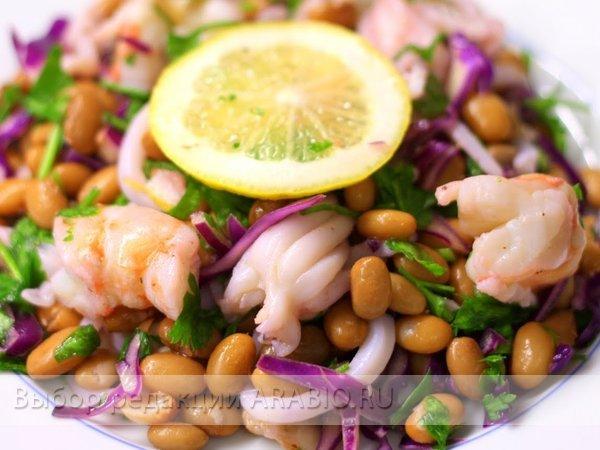Салат из кальмаров с фасолью рецепт с очень вкусный