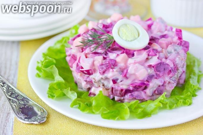 Салат из свеклы и яиц и яблок