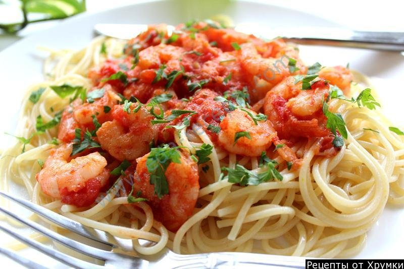 Рецепты из морепродуктов рецепты простые и вкусные рецепты