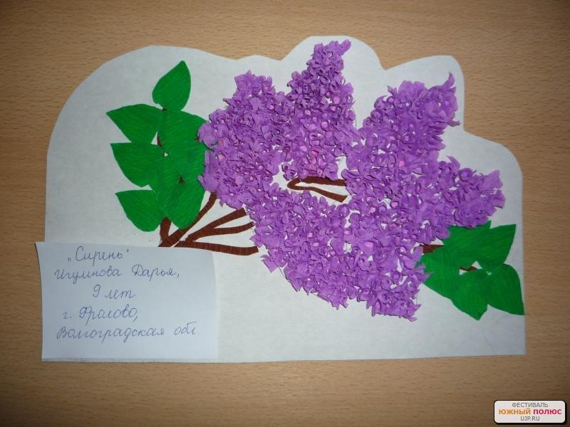 Поделки из цветной гофрированной бумаги для детей 76