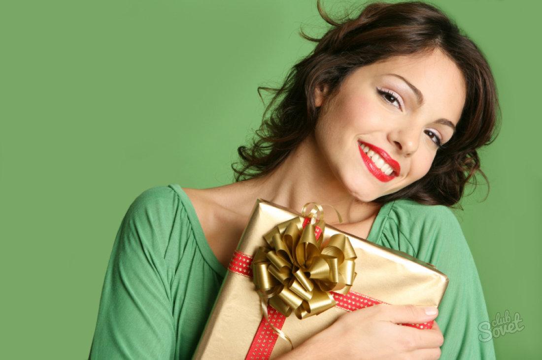 Подарок судьбы вконтакте 25