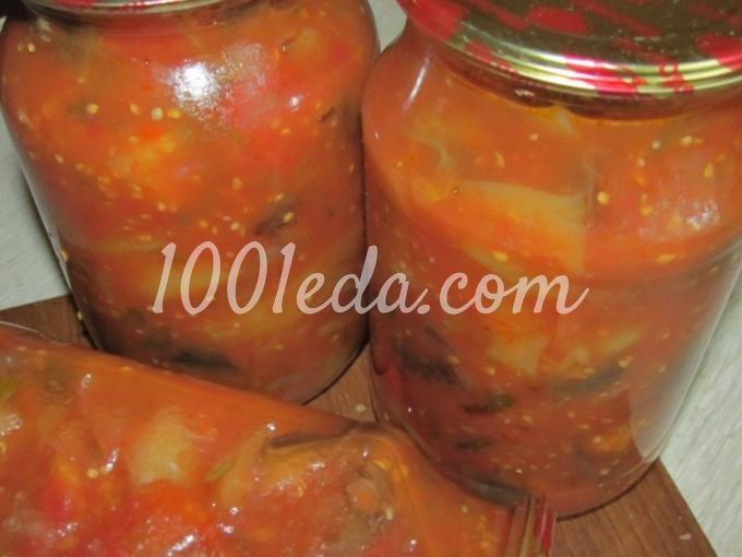 Рецепты из баклажан на зиму рецепты с пошагово в