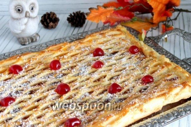 Слоеный пирог с тыквой рецепт в духовке