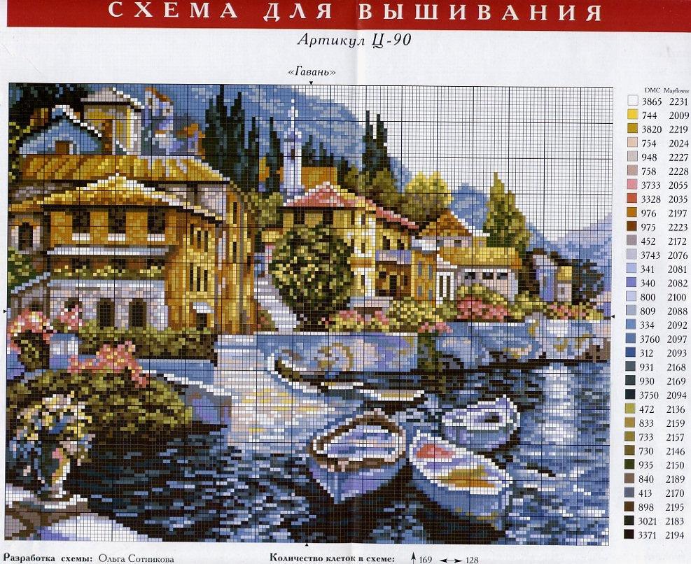 Схемы для вышивок крестом пейзажи 296