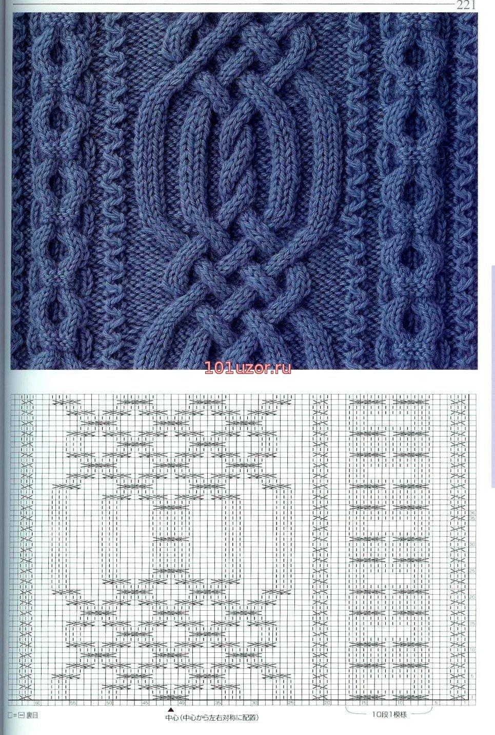 Вязание спицами ирландские узоры со схемами 2