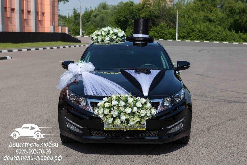 Украшение машины жениха и невесты