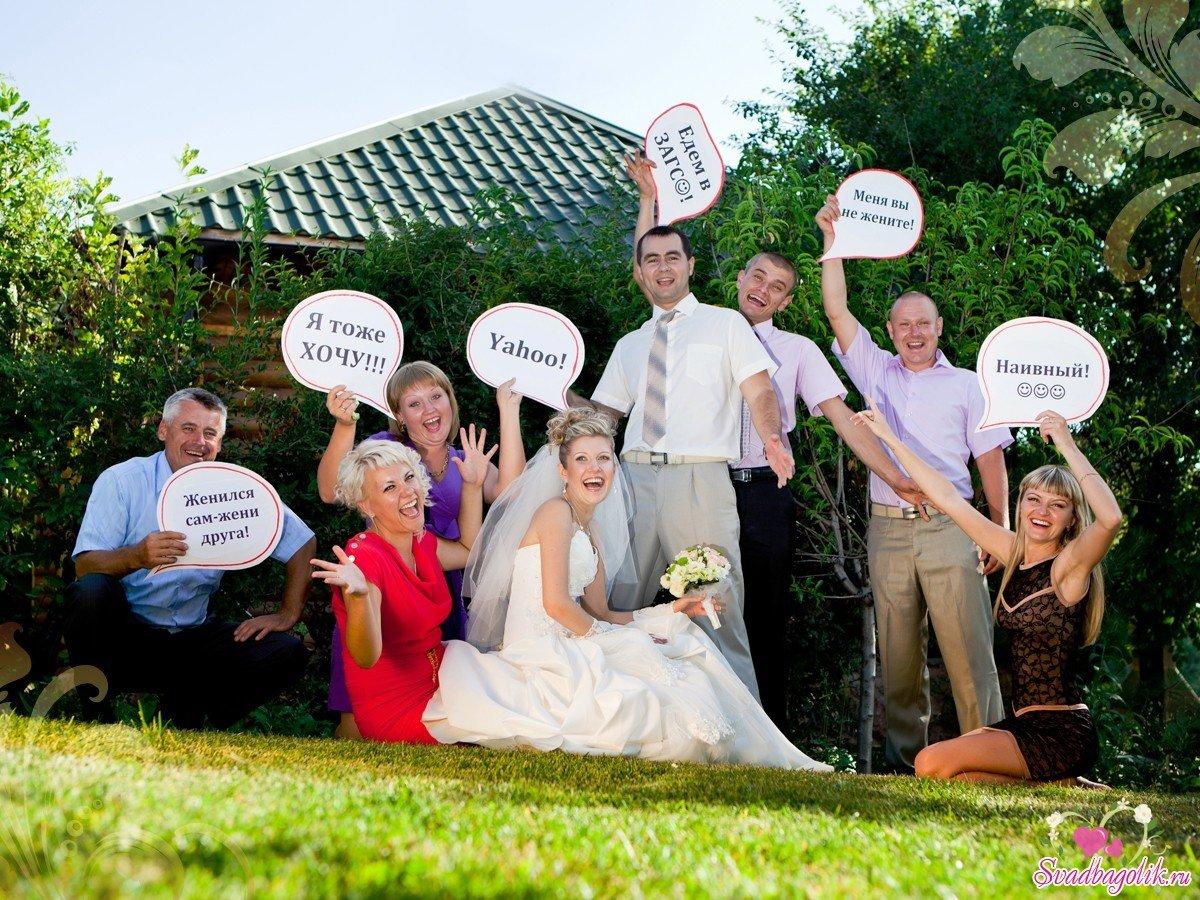 Трафарет для фото на свадьбу