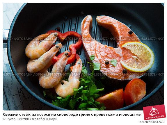 Как на сковороде приготовить стейк лосося