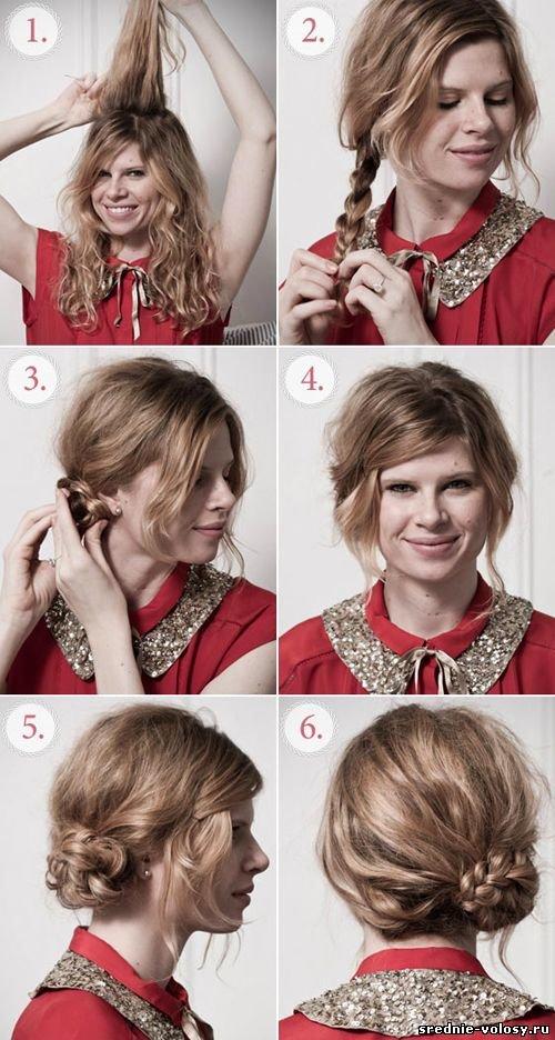 Прически своими руками на тонкие волосы