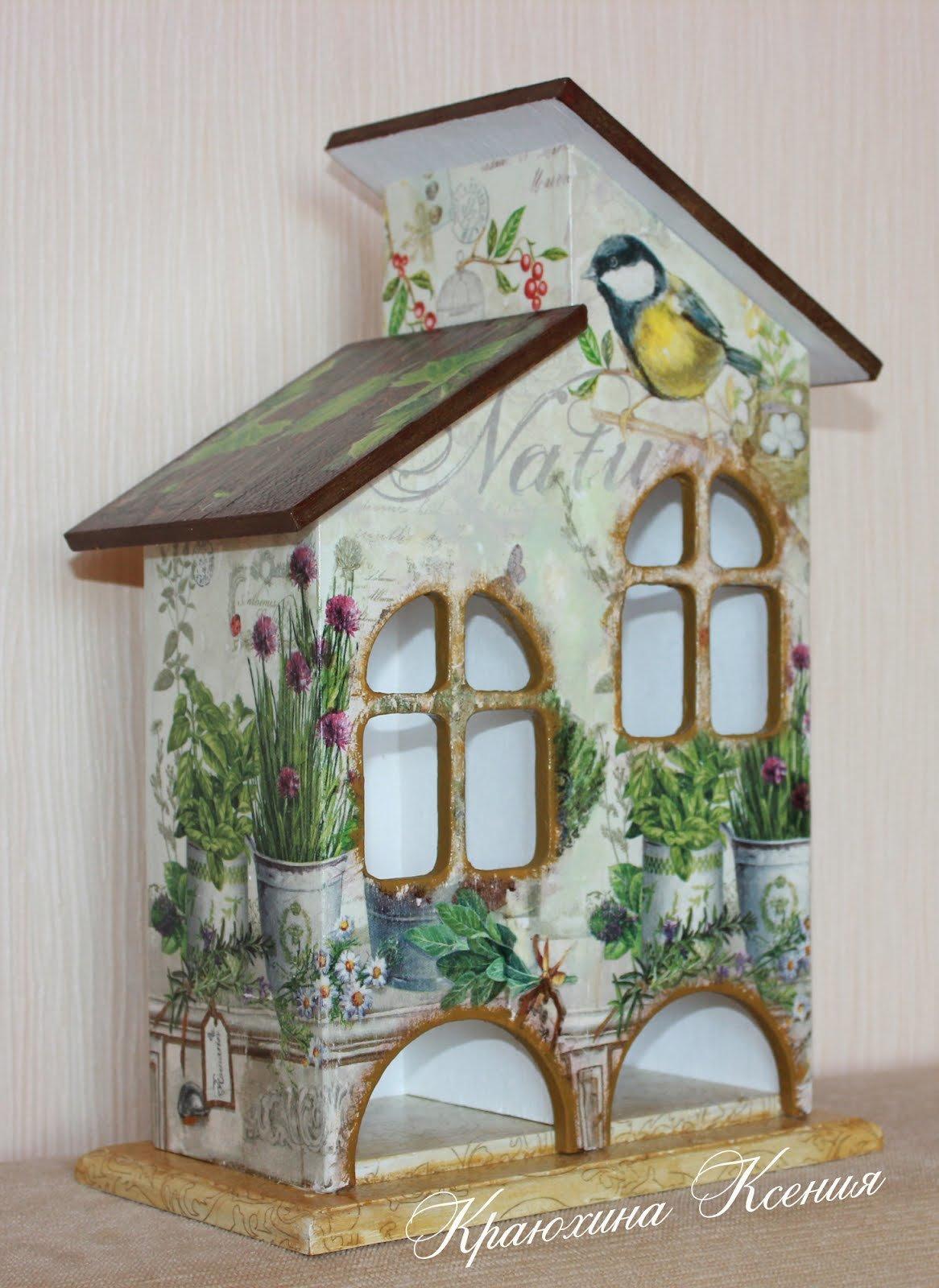 Схемы для чайного домика