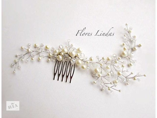 Свадебные украшения для волос своими руками схемы