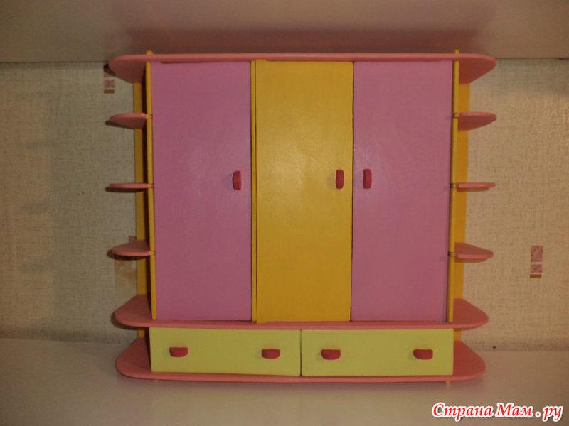 Как сделать своими руками шкаф для куклы монстер хай
