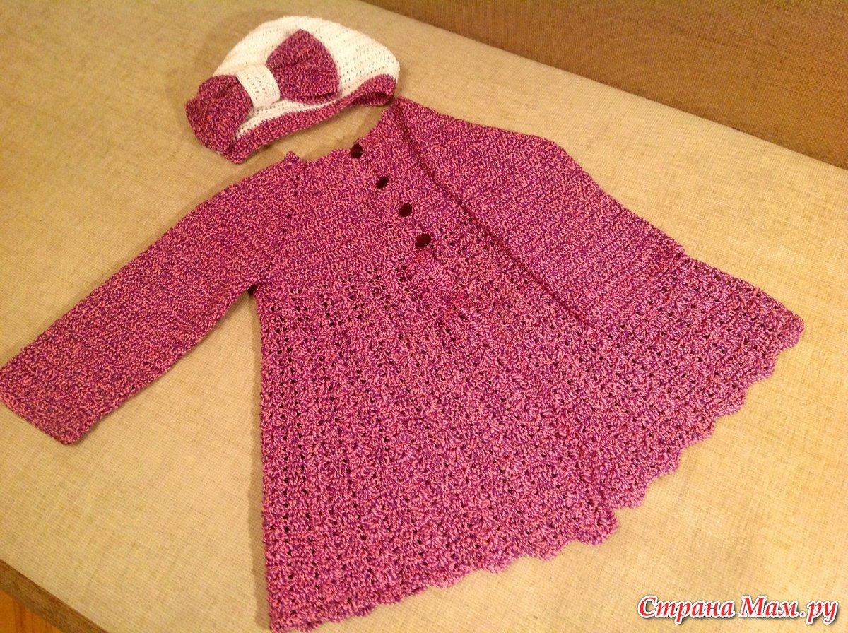 Парижанка ру вязание для малышей 79
