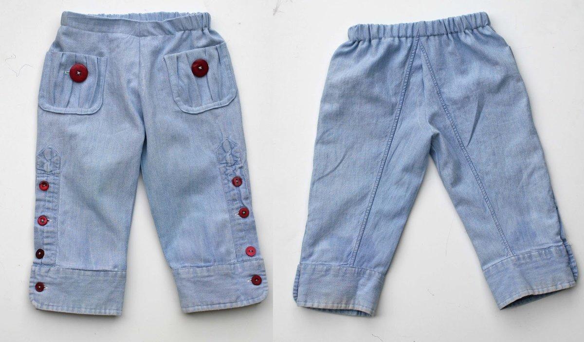 Сшить детские джинсы для мальчиков