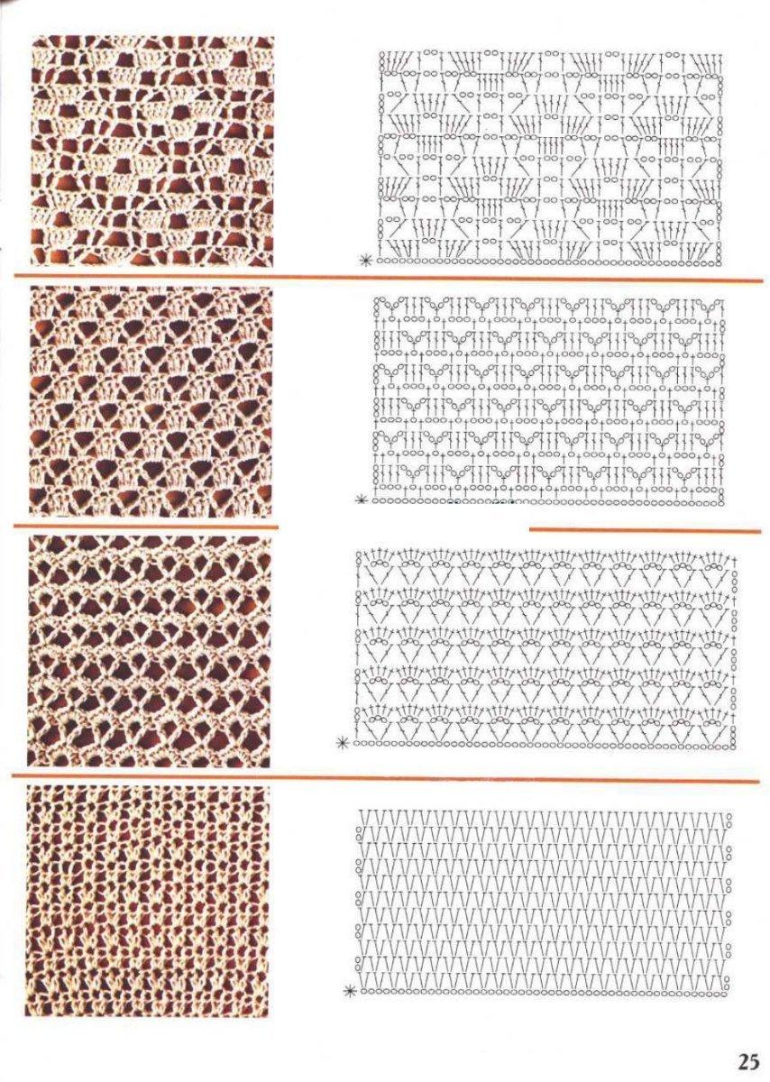 Вязание крючком образцы узоров схемы 4
