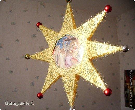 Как сделать на рождество звезду своими руками