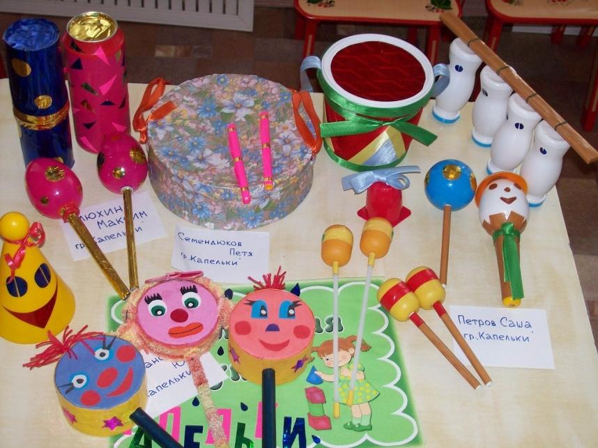 Музыкальные инструменты в детском саду своими руками фото