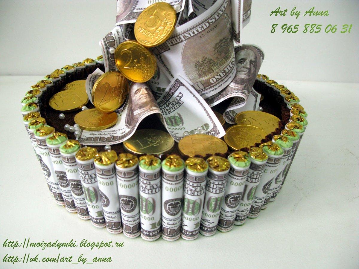 Какой подарок из денег 813