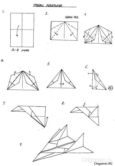 Схема сборки самолета из оригами