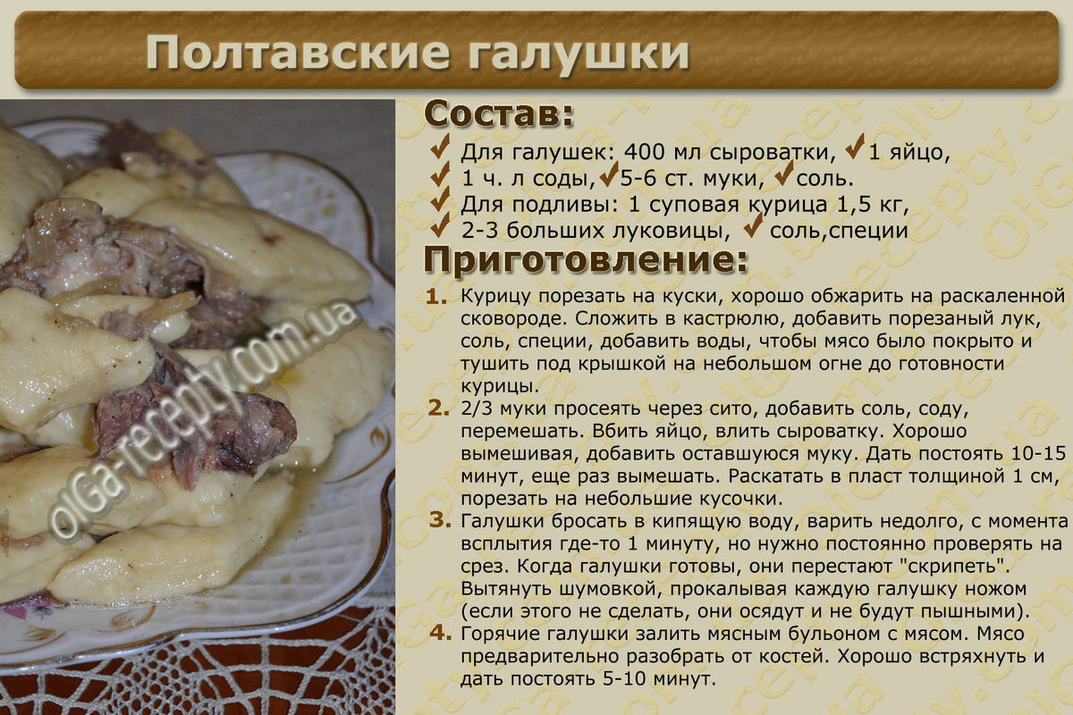 Галушки с капустой рецепт пошагово