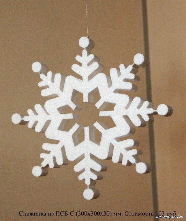 Как сделать снежинку своими руками из пенопласта