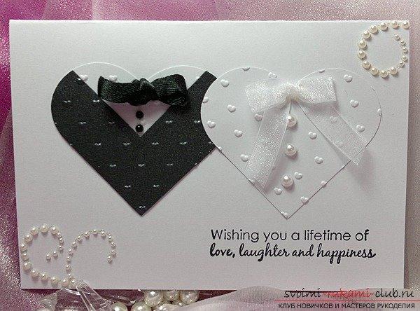 Сделать открытку руками на свадьбу 222