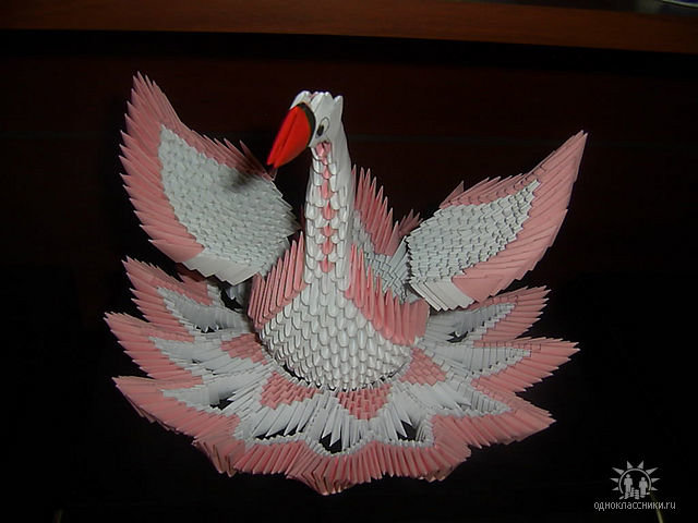 Оригами модульное схемы мастер класс