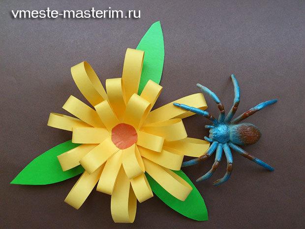 Как сделать цветы из цветной бумаги объемные