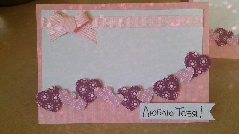 Сделать открытку своими руками на день святого валентина